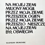 NDPiP 2014_BRZEZINKA_01